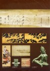 日本・東洋美術名品展