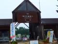 JR海ノ中道駅