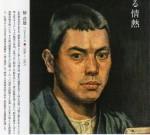 img345 - コピー (2)